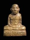 รูปหล่อปั้มครูบาศรีวิชัย วัดพระธาตุดอยสุเทพ จ.เชียงใหม่ ปี 2500