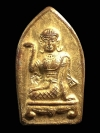 เหรียญนางกวัก หลวงพ่อทองดำ วัดท่าทอง จ.อุตรดิตถ์