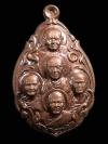 เหรียญเบญจอรหันต์ คงกระพันความดี บารมี 59 (หลวงปู่ทวด สมเด็จโต หลวงปู่มั่น ครูบาศรีวิชัย หลวงพ่อสด) โดย อ.สันติ พิเชฐชัยกุล ศิลปินประติมากรระดับโลก นักปั้นแห่งจิตวิญญาณ
