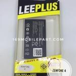 แบตเตอรี่ ASUS Zenfone 4 LEEPLUS ประกัน 1 ปี
