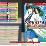 Vector Case Files 1-10 จบ