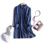 P03091 เสื้อตัวยาวคอปกกระดุมหน้า ผ้ายีนส์เนื้อดี สีน้ำเงิน