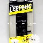 แบตเตอรี่ iPhone 7 มอก. ประกัน 1 ปี LEEPLUS