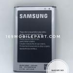 แบตเตอรี่ซัมซุง Galaxy Note 3 Neo N750,N7505