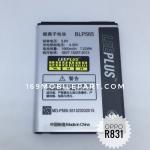 แบตเตอรี่ OPPO R831 LEEPLUS ประกัน 1 ปี