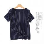 P1156 เสื้อแฟชั่น ผ้ายืดเนื้อนิ่มลายริ้ว สีน้ำเงิน