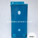 ซีลกาวกันน้ำ iPhone 7