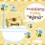 Lami Herbal Honey 85 g. สบู่ลามิ thumbnail 5