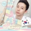 Picky Wink Candy Body Extra Cream thumbnail 6