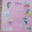 (Disney Princess) Storybook Collection thumbnail 9