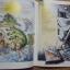 Monster Poems (Paperback) thumbnail 6