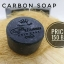 Carbon Soap by Princess Skin Care 100 g. thumbnail 2