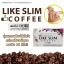 Like slim coffee, thumbnail 1