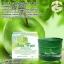 Aura Face Treatment Mask thumbnail 3