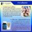 สมุนไพรคุณสัมฤทธิ์ ยาบรรเทาอาการปวดเมื่อย (ขวดสีน้ำเงิน) thumbnail 6