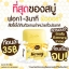 Lami Herbal Honey 85 g. สบู่ลามิ thumbnail 11