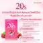 Beautina 20s Colly Plus Collagen Q10 thumbnail 2