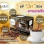 Vivi Coffee 100% Espresso Intenso thumbnail 3