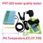 เครื่องทดสอบคุณภาพน้ำ 7-in-1 ราคากันเอง ความกระด้างของน้ำ ค่าความนำไฟฟ้า อุณหภูมิ ORP (mV), PH, CF, EC, TDS (ppm), degree F, degree C Meter thumbnail 4