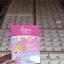 รักแร้นิวไวท์ New White แพคเก็จใหม่ ปริมาณ 8 กรัม 1 กล่อง = 10 ซอง thumbnail 3