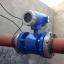 เครื่องวัดอัตราการไหลแบบแม่เหล็กไฟฟ้า (Electromagnetic Flow Meter) ขนาดเส้นผ่านศูนย์กลางท่อ 50 มม.(DN50) 35-350 m3/H thumbnail 1