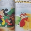 Disney's Count On Donald! (Read And Grow Library Vol.2) thumbnail 5