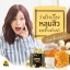 ครีมน้ำผึ้งป่า B'Secret Forest Honey Bee Cream thumbnail 12