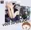 Voox DD Cream ว็อกดีดีครีม thumbnail 5