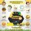 มาส์กลูกผึ้ง B'Secret Golden Honey Ball thumbnail 4