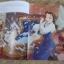 (Disney Princess) Storybook Collection thumbnail 7