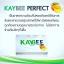 KEYBEE PERFECT 30เม็ด thumbnail 2