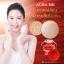 สบู่ Aurame Astaxanthin whitening soap thumbnail 29