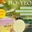สบู่โฮยอนระเบิดขี้ไคล Ho-Yeon thumbnail 3