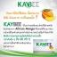 KEYBEE PERFECT 30เม็ด thumbnail 8