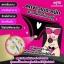 สบู่จิมิ Mix Herbal Soap, สบู่ คัพดี By นางเนียน thumbnail 4