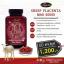 วิตามินเพื่อความอ่อนเยาว์ Auswelllife Premium Sheep Placenta MAX 50,000 mg. 60 แคปซูล 1 กระปุก thumbnail 1