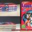 Luna Luna 3 เล่มจบ thumbnail 1