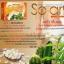 So-ar โซอา ผลิตภัณฑ์ลดน้ำหนักสูตร 1 : Block & Bern (กล่องส้ม) thumbnail 6