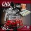 CHU ชู (อาหารเสริมผู้ชาย) thumbnail 6