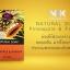 Papaya Natural Soap สบู่ฟรุตตี้ 100g thumbnail 4