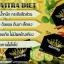 นูวิตร้า Nuvitra thumbnail 7