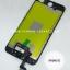 หน้าจอ+ทัชสกรีน iPhone 6S สีดำประกัน 1 ปี LEEPLUS thumbnail 3