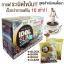 IDOL Slim Coffee กาแฟปรุงสำเร็จชนิดผง ไอดอล สลิม คอฟฟี่ thumbnail 3