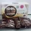 IDOL Slim Coffee กาแฟปรุงสำเร็จชนิดผง ไอดอล สลิม คอฟฟี่ thumbnail 6