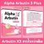 Alpha Arbutin by Kyra thumbnail 2