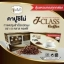 Vivi J-Class Coffee วีวี่ คาปูชิโน่ กาแฟลดน้ำหนัก thumbnail 4