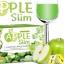 Apple Slim thumbnail 1