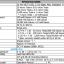 เครื่องวัดสนามแม่เหล็ก(Digital EMF Meter) Lutron EMS-823 thumbnail 2