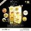 โลชั่นกันแดด น้ำผึ้งทองคำ By Aura Rich thumbnail 3