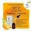 VC VIT C bio face lotion เซรั่ม วิตามินซีน้องฉัตร thumbnail 3